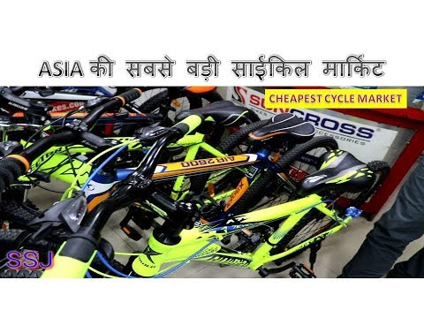 Asia Biggest Cycle Toys Market Cheapest Bicycle Market Jhande Wala