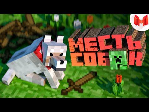 """Minecraft """" ̶Б̶а̶г̶и̶, Приколы, Фейлы"""""""