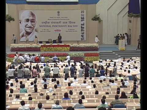 PM Modi at the National Conference to commemorate National Panchayati Raj Day