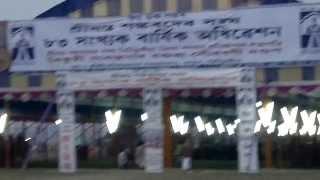 83rd Annual Conference of Srimanta Sankaradeva Sangha