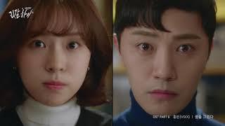 [MV] 홍빈 (VIXX) - 꿈을 그린ᄃ…