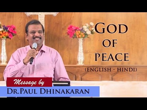 God of Peace (English - Hindi) | Dr. Paul Dhinakaran