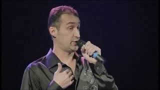 Скачать Андрей Храмов