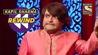 Kapil Is Not Satisfied With His Wedding | Kapil Sharma Rewind | Comedy Circus