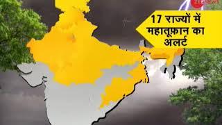 Deshhit: Thunderstorm alert for Delhi-NCR; strong winds in Rajasthan
