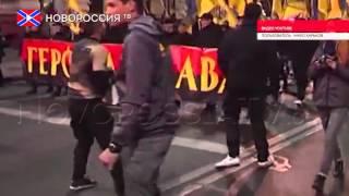 Свастика в центре Харькова