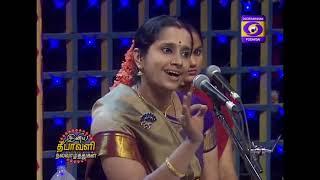 Kannaana Kannan 06-11-2018 DDPodhigai tv Show-Diwali Special