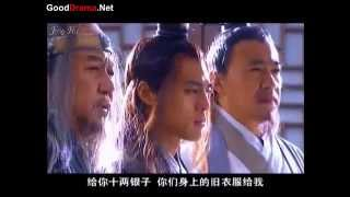 Sword Stained With Royal Blood Ep25c 碧血剑 Bi Xue Jian Eng Hardsubbed