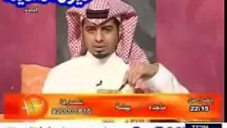 السعودية - السحاق وممارسة الجنس بين بنات السعودية