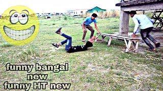 ফুন্ন্য চমদেয় New funny videos 2019 Episode 12 comdey videos Bangal funny video Funny HT new