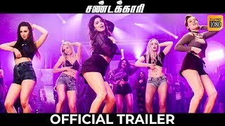 Sandakari - Official Trailer | R.MADHESH | VEMAL | SHRIYA SARAN