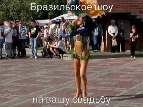 Заказать артистов на праздник в Москве