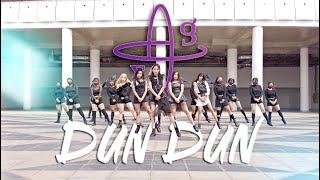 [WORLDWIDE WINNER] EVERGLOW (에버글로우) - 'DUN DUN' DANCE COVER BY INVASION GIRLS FROM INDONESIA