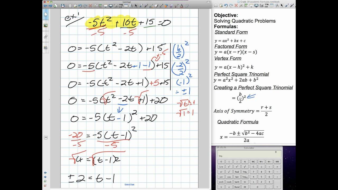 Factoring worksheet grade 11