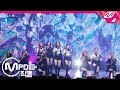 [MPD직캠] 우주소녀 직캠 4K 'La La Love' (WJSN FanCam) | @MCOUNTDOWN_2019.1.31