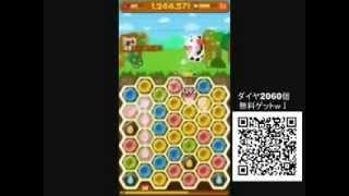 【裏技】LINEポコパン 594万点【攻略法】