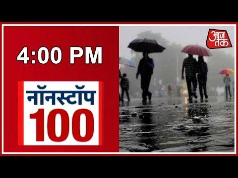 Heavy Rainfall Alert In Maharashtra For Next 24 Hrs | News 100 Nonstop