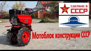 Російський мотоблок конструкції з СРСР МБ-1 ОКА заводу Кадви в 2019