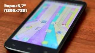 смартфон iconbit nt 3507m ru