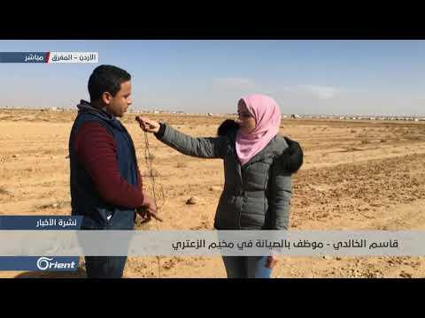 برنامج الأغذية العالمي: سكان مخيم -الركبان- يواجهون ظروفا صعبة  - 14:53-2019 / 1 / 16