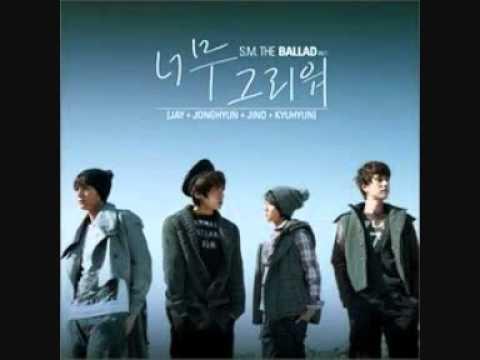 [RINGTONE &DL] SM The Ballad - Love Again( 다시... 사랑합니다)