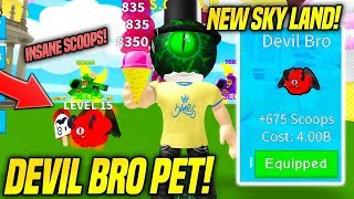 *NEW* BEST PET AND SKY LAND IN ICE CREAM SIMULATOR UPDATE!! *DEVIL BRO* (Roblox)
