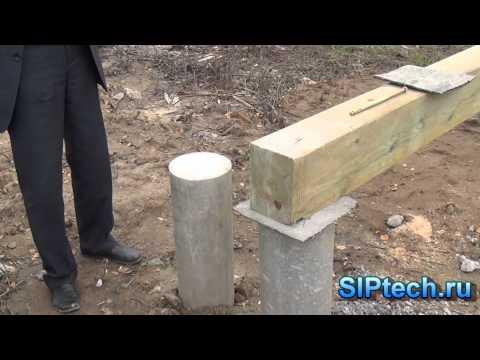 видео: siptech.ru Строительство дома по технологии СИП. Часть 1.