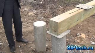 Смотреть видео фундамент из асбестоцементных труб