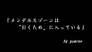林檎禄ぷち! 【対戦】ドラゴンマスターヤミノは二度舞い殉じる【デュエルマスターズ】