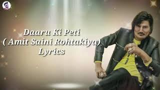 Daaru Ki Peti Lyrics || Amit Saini Rohtakiya || New Haryanvi Song Haryanavi 2021 || GauravMix Lyrics