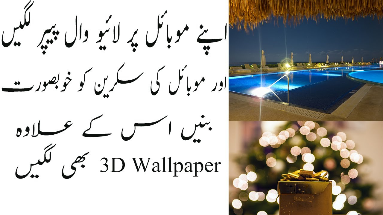 How To Download Install Live Wallpapers And 3D On Mobile Phone