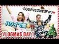 ハワイで雪!!!!!!!??????【Vlogmas Day 1】ハワイ主婦 生活 |国際結婚|海外 子育てママ  バイリンガル