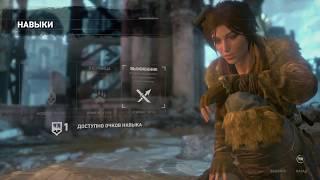 Rise of the Tomb Raider прохождение 7 часть .Финал.