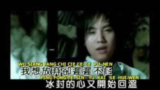 Ten ( Chen Yen )