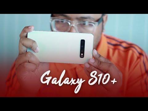 Ulasan : Samsung Galaxy S10+