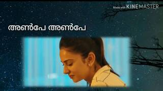 NGK Peranpe song lyrics in malayalam
