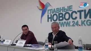 Ось преткновения: еще об одной опасности для ТЭЦ Бишкека и будущего отопительного сезона.