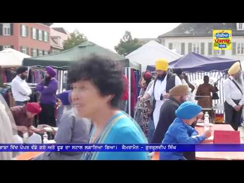 Sikh Soldiers  Germany 210914 (Media Punjab TV)