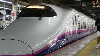 JR東日本E2系 やまびこ207号「仙台」行き 東北新幹線大宮駅到着