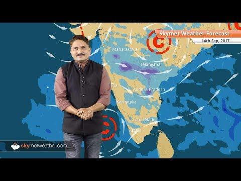 [Hindi] 14 सितम्बर मौसम पूर्वानुमान: दिल्ली में शुष्क मौसम; भोपाल, इंदौर, नागपुर, मुंबई में बारिश
