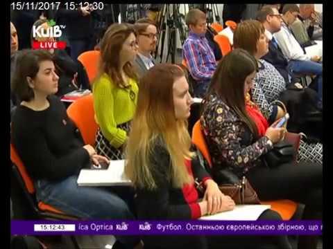 Телеканал Київ: 15.11.17 Столичні телевізійні новини 15.00