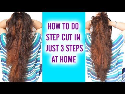 कैसे काटे घर पर ३ स्टेप / How To Do Step Cut In Just 3 Steps