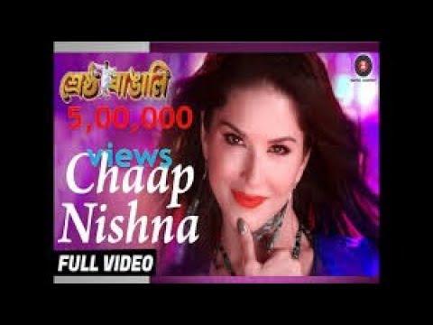 chapa-nishna-sunny-leon-latest-song-2018