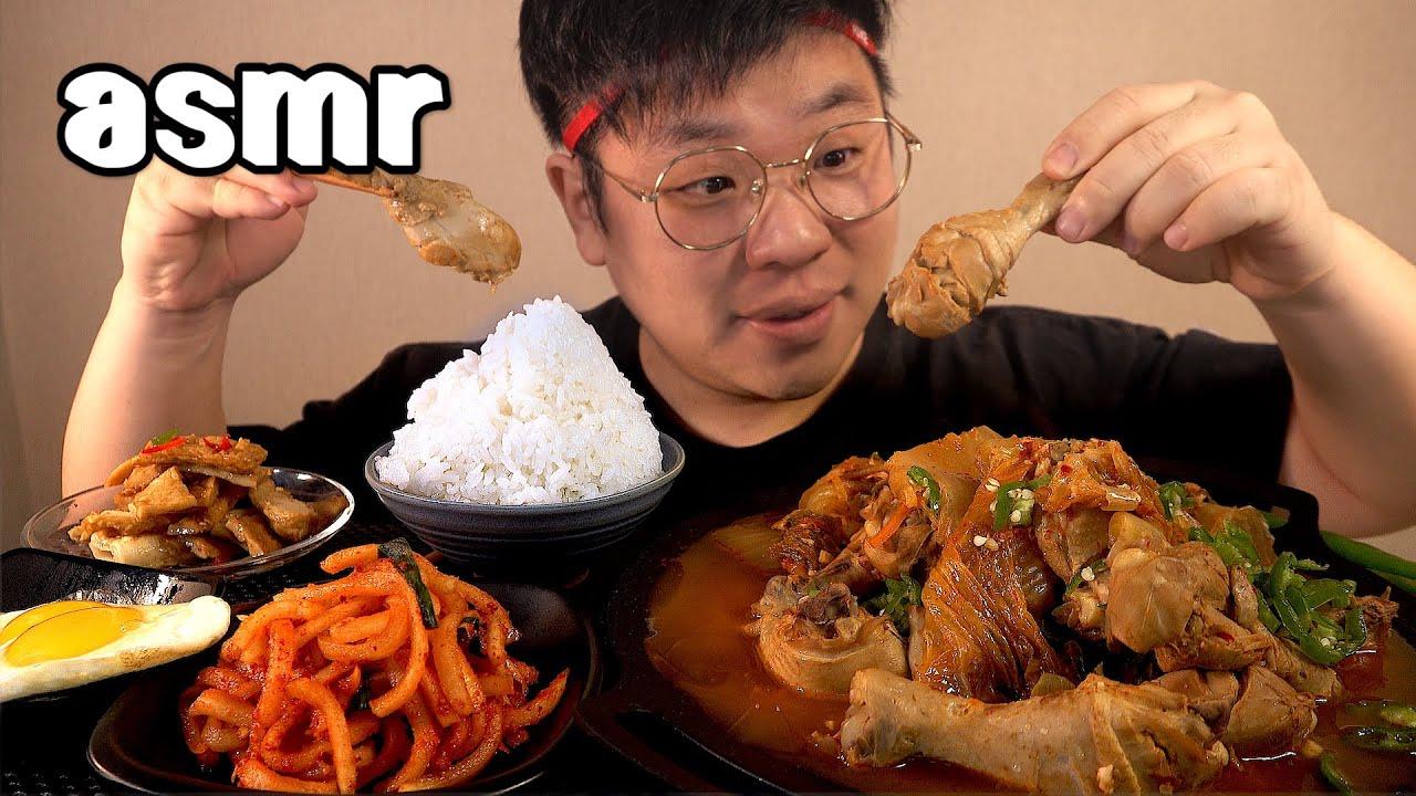 먹방창배tv 닭다리묵은지찌개 야들야들 살살 발라먹는 재미 맛사운드 레전드 Chicken legged kimchi stew mugeunji jjigae mukbang Legend