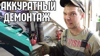 РУССКИЙ ХАММЕР SWAP #1 ПОДГОТОВКА МАШИНЫ К УСТАНОВКЕ 1UZ