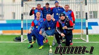 Соревнования по мини футболу Газпромнефть ННГ Берем КУБОК