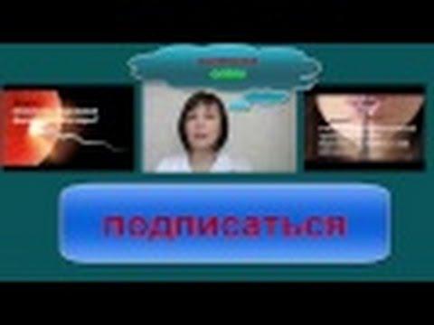 Вопрос про дисплазию (CIN1)
