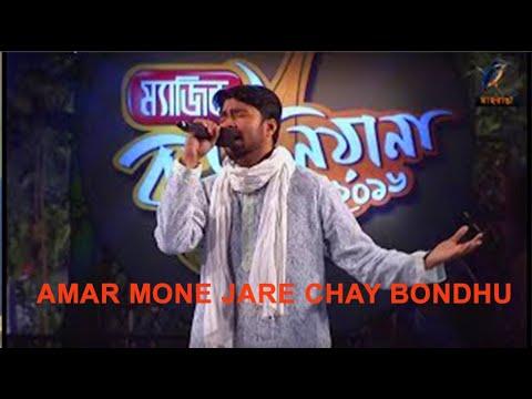 Amar Mone Jare Chay by Ahmed Rasel | Guitar with Rajib Mahtab Dipu