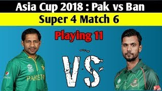 Ptv Sports Live Streaming 🔴 Watch Live Cricket Match Today Bangladesh Vs Pakistan 2018 Asia Cup