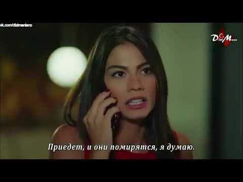 Ранняя пташка 9 серия русские субтитры